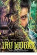 Affiche du film Iru Mugan