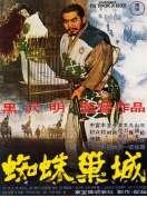 Affiche du film Le ch�teau de l'araign�e