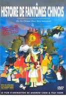 Histoire de fantômes Chinois, le film