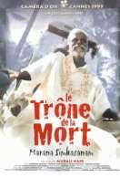 Le trône de la mort, le film