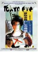Affiche du film Tokyo eyes