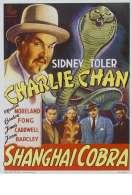 Le Cobra de Shanghai