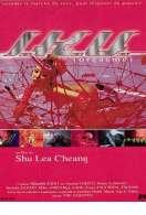 I.K.U. (orgasme), le film