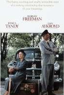 Affiche du film Miss Daisy et son chauffeur