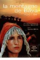 La montagne de Baya, le film