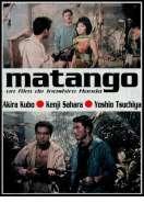 Matango, le film