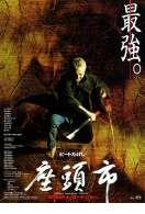 Affiche du film Zato�chi