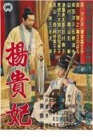 L'impératrice Yang Kwei Fei, le film