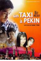 Un taxi à Pékin, le film