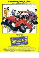 Gung ho du sake dans le moteur, le film