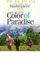 La couleur du paradis, le film