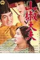 L'intendant Sansho, le film