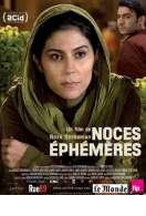 Noces éphémères, le film