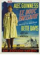 Le Bouc Emissaire, le film