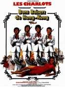Affiche du film Bons Baisers de Hong Kong