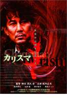 Affiche du film Charisma