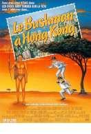 Le Bushman a Hong Kong, le film