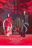 Dolls, le film