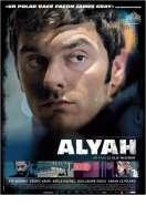 Affiche du film Alyah