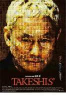 Takeshis', le film