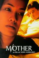 M/other, le film