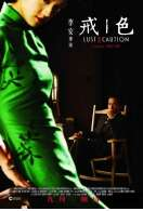 Lust, Caution, le film