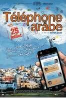 Téléphone Arabe, le film