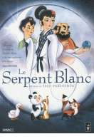 Le serpent blanc, le film