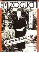 Affiche du film Le Destin de Madame Yuki