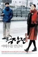 Affiche du film Un conte de cin�ma