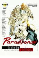 Affiche du film Paradjanov, le dernier collage