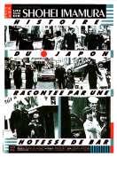 Affiche du film L'histoire du Japon racont�e par une h�tesse de bar