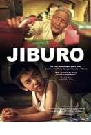 Jiburo, le film