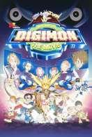 Affiche du film Digimon : le film