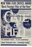 Affiche du film La porte de l'enfer