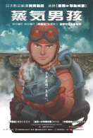 Steamboy, le film