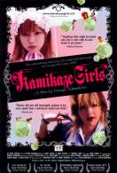 Kamikaze girls, le film