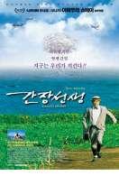 Kanzo Sensei (Dr Akagi), le film