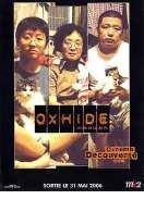 Oxhide, le film