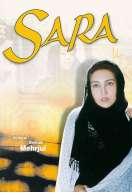 Sara, le film