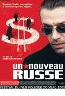 Un nouveau Russe, le film