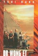 Affiche du film Docteur Wong et les pirates