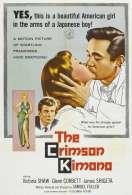 The crimson kimono, le film