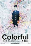 Colorful, le film