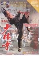 Le Temple de Shaolin, le film
