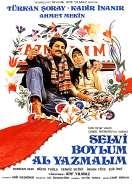 Ma bien-aimée à l'écharpe rouge, le film