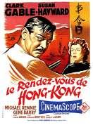 Le Rendez Vous de Hong Kong, le film