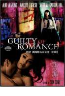 Guilty of romance, le film