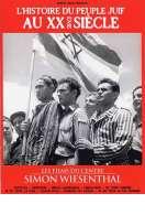 L'Histoire du peuple juif au XXème siècle, le film