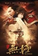 Affiche du film Wu ji, la l�gende des cavaliers du vent